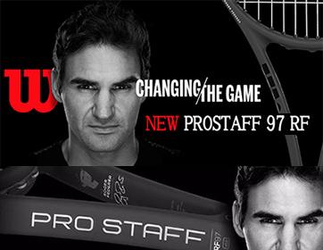 banner-new-pro-staff.jpg