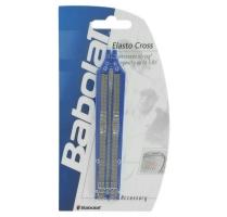 Babolat elastocross silver.jpg