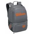 Tour V backpack Medium grey I.jpg